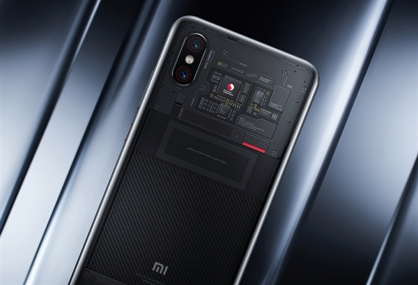 Xiaomi Mi 8 Explorer Edition teaser leaked, confirm July 24 release date