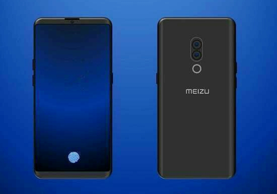 Meizu 16 To Be Launched At July End Or Early In August