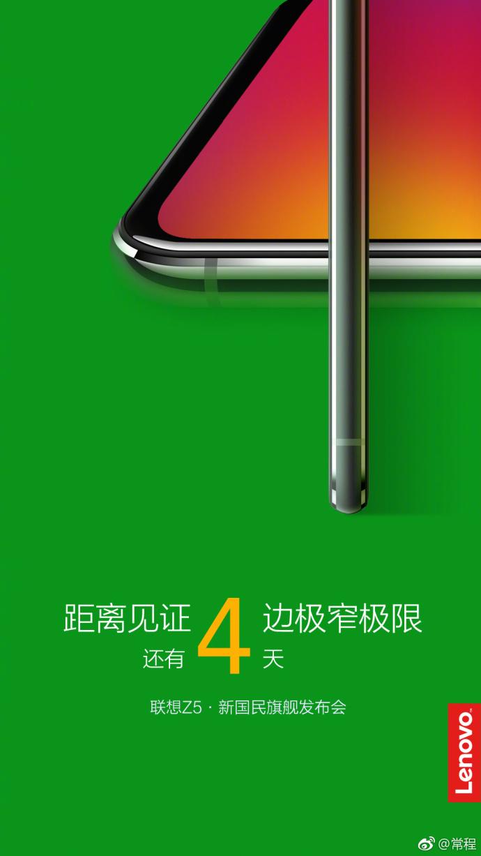 Lenovo Z5 Countdown