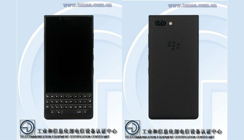 Blackberry Athena TENAA