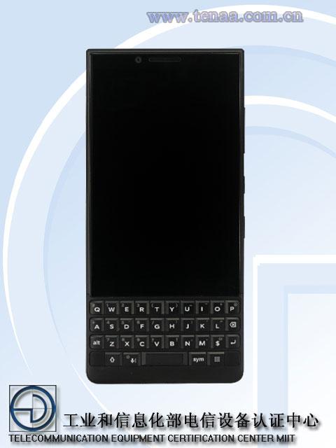 Blackberry Athena: el primer teléfono inteligente Blackberry con cámaras duales autoriza la certificación TENAA