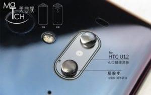 HTC U12 Plus fuga 3