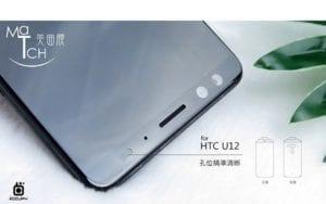 HTC U12 Plus fuga 4
