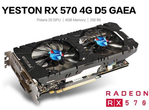 [DEAL] Revisión de la tarjeta gráfica Yeston AMD Radeon RX570: GearBest