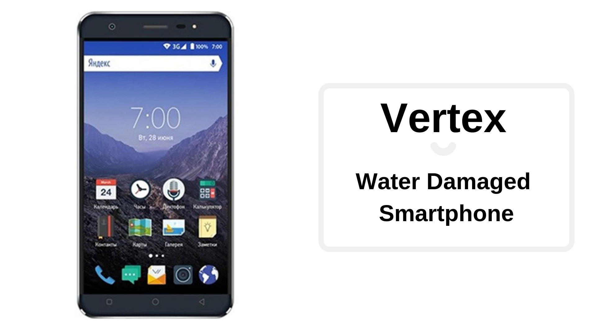 How To Fix Vertex Water Damaged Smartphone [Quick Guide]