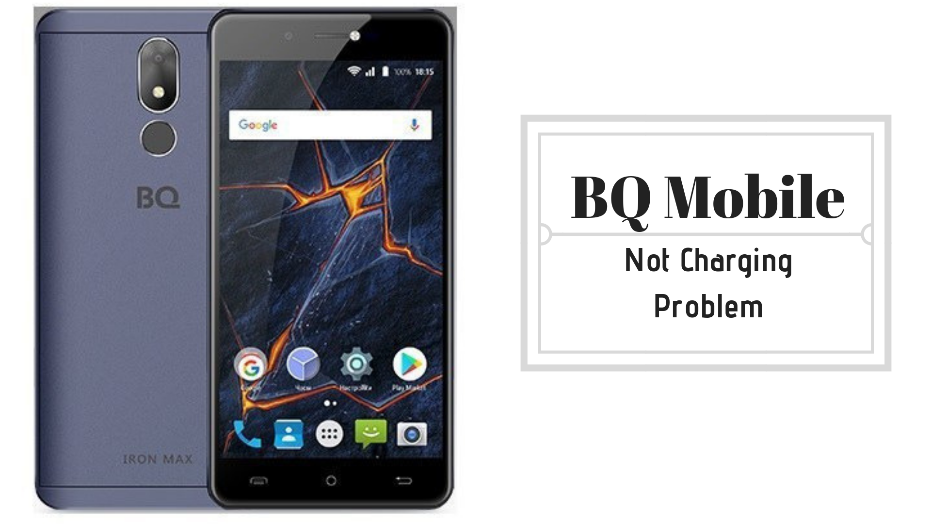 How To Fix BQ Mobile Not Charging Problem [Troubleshoot]