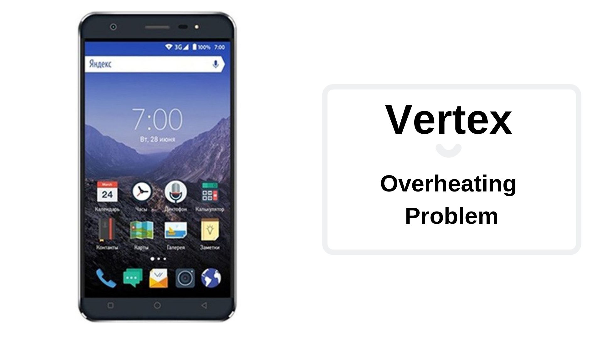 How To Fix Vertex Overheating Problem - Troubleshooting Fix & Tips