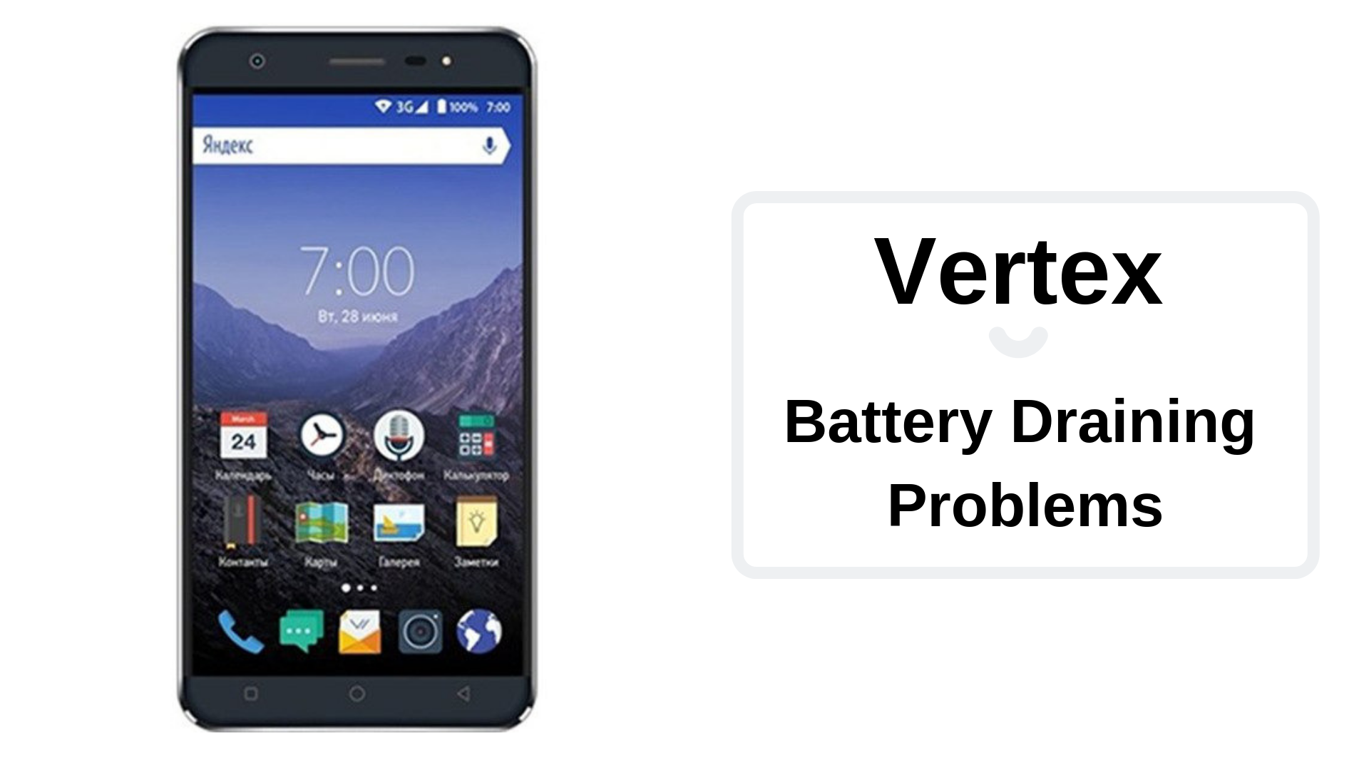 How Fix Vertex Battery Draining Problems - Troubleshooting and Fixes