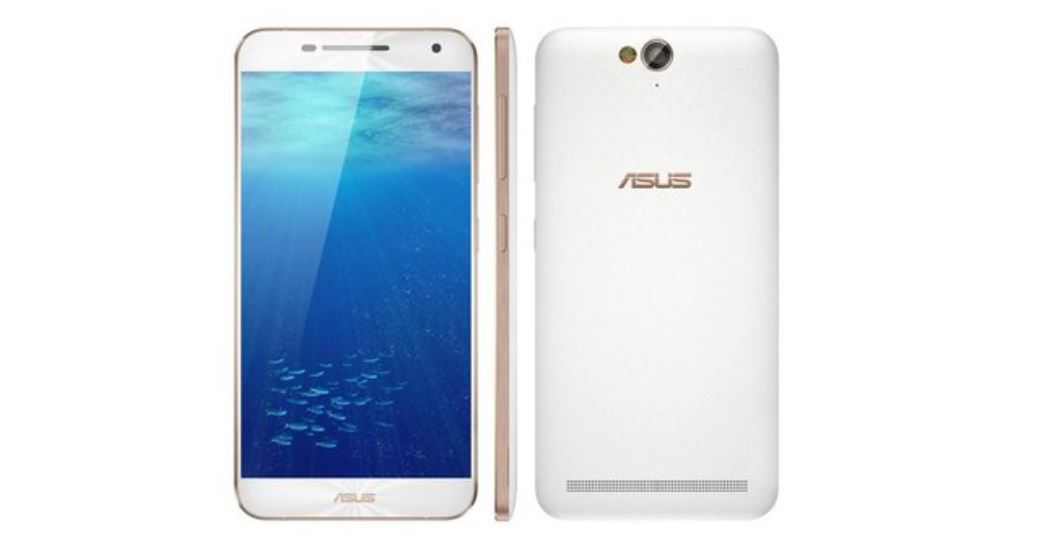 Download Latest ASUS Pegasus 2 Plus X550 USB Drivers and ADB Fastboot Tool