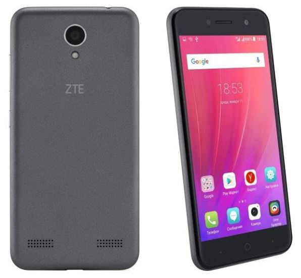 Download Latest ZTE Blade A520 USB Drivers