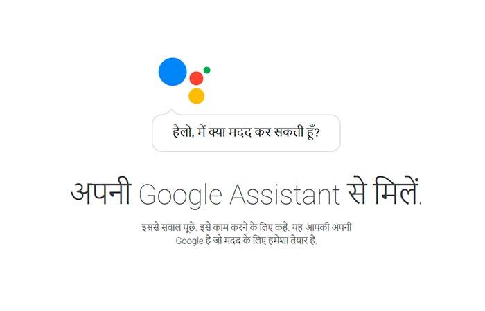 El Asistente de Google puede leer páginas web en 42 idiomas