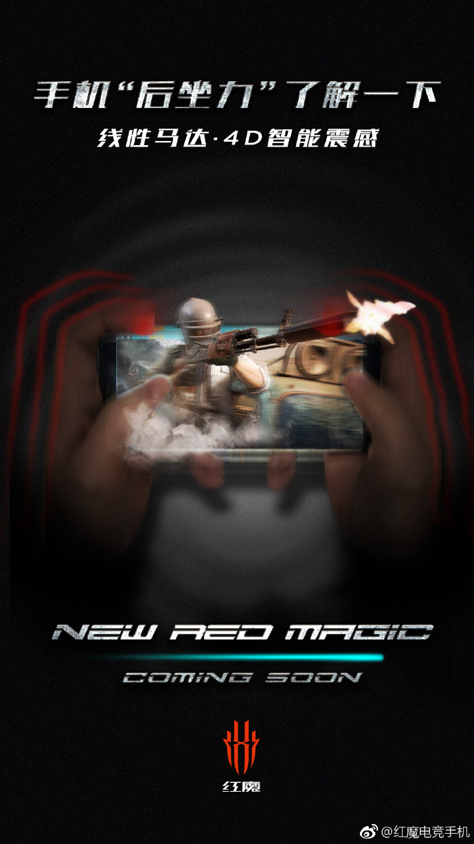 Nubia Red Devil esport gaming phone with 10 GB RAM goes official on November 6th 2