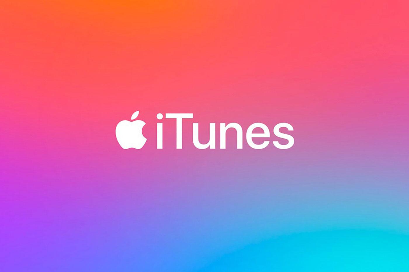 iTunes Error 0xE8000065: How to fix?
