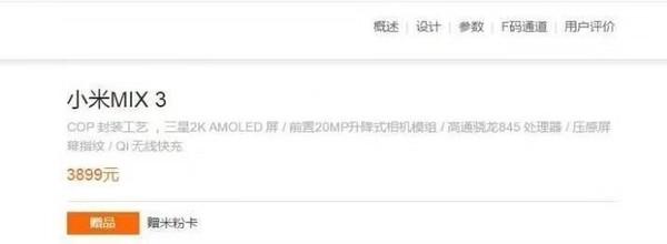 Especificaciones y precio de Xiaomi Mi MIX 3 filtrados