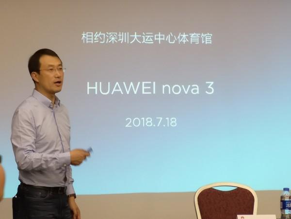 Fecha de lanzamiento de Huawei Nova 3 confirmada, 18 de julio