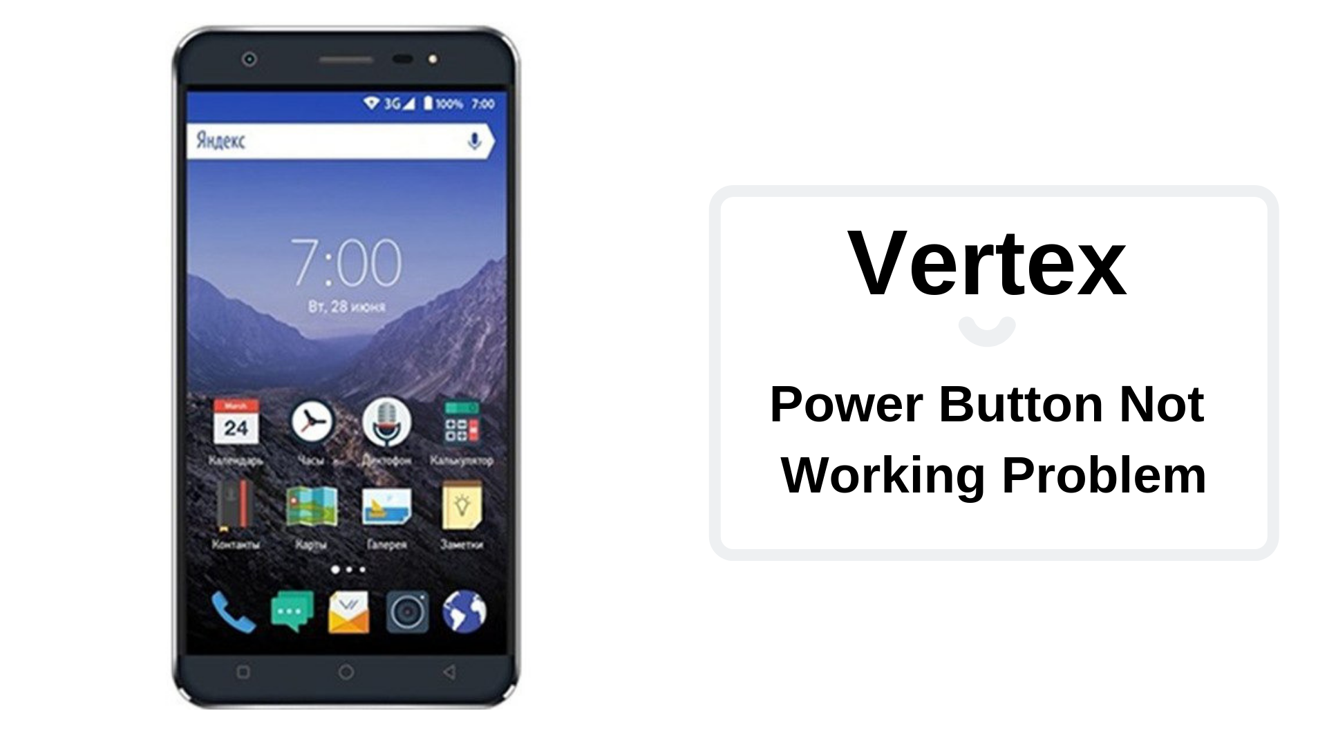 Guide To Fix Vertex Power Button Not Working Problem