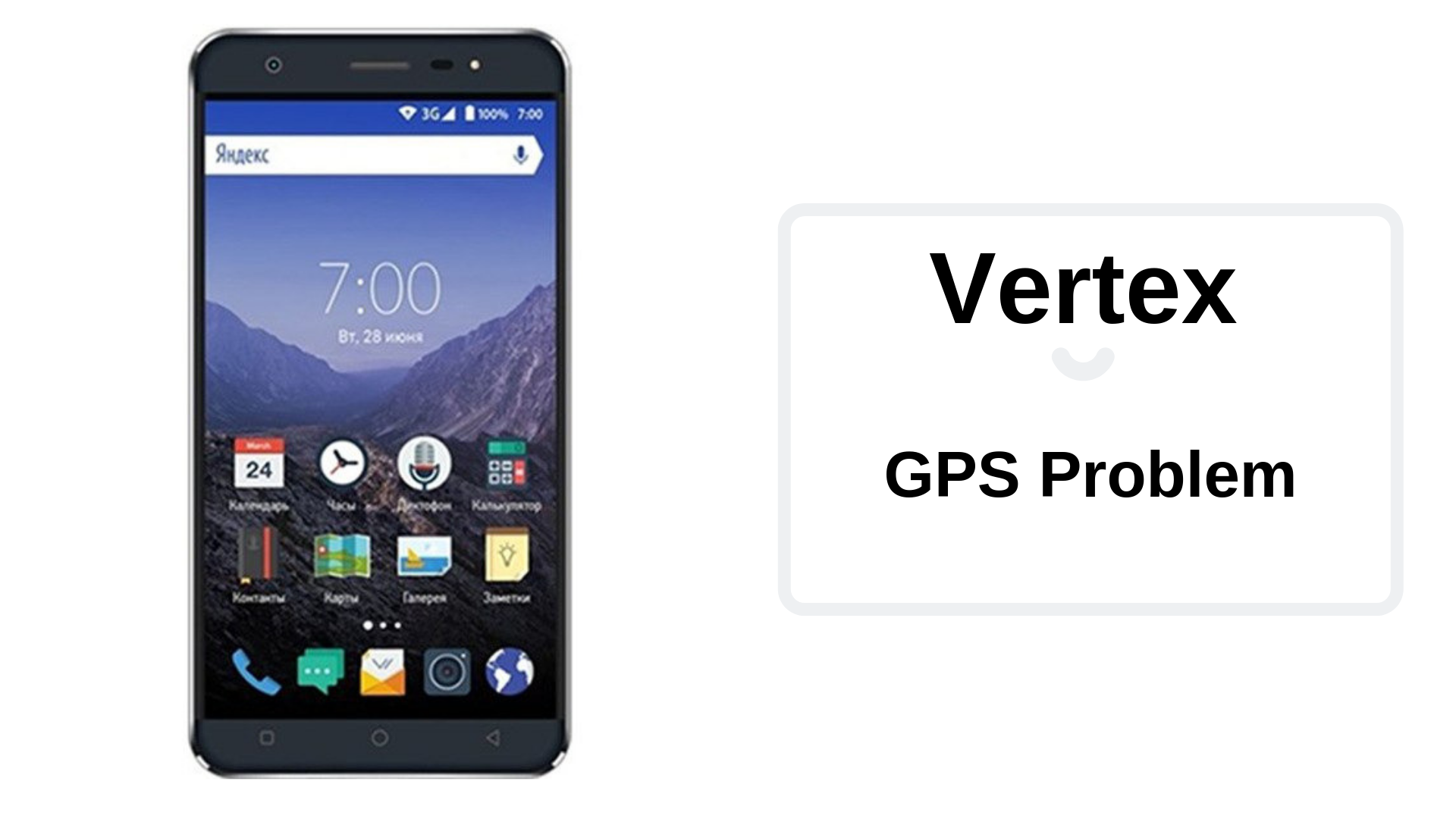 How To Fix Vertex GPS Problem [Methods & Quick Troubleshoot]
