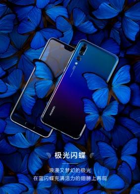 Huawei P20 será el primer dispositivo en recibir la actualización de Android Pie EMUI 9.0