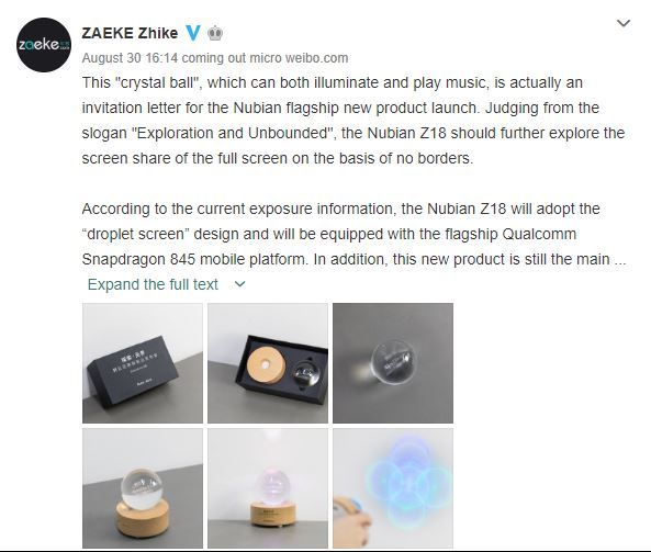 Invitación de ZTE para el evento de lanzamiento de Nubia Z18, pantalla sin bordes