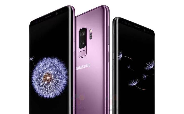 La aplicación desempaquetada de 2018 trae realidad aumentada para Samsung Galaxy S9 [APK Download]