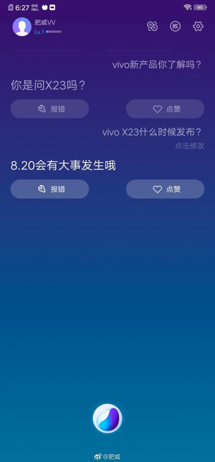 La fecha de lanzamiento de Vivo X23 confirma por el asistente de voz de Jovi