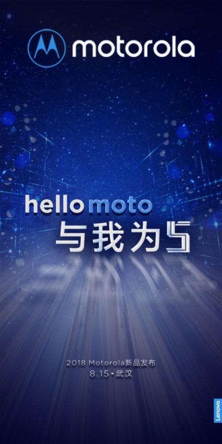 La fecha del evento de lanzamiento de Motorola confirma, 15 de agosto en China