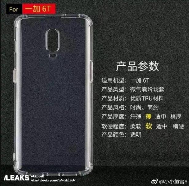 Oneplus 6T TPU Case Confirms No Headphone Jack