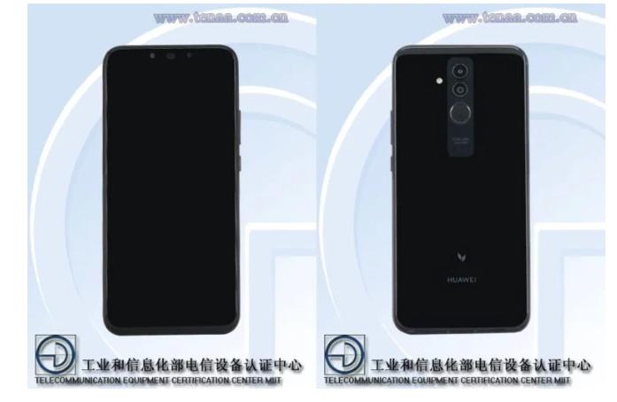 Huawei Mate 20 Lite TENAA