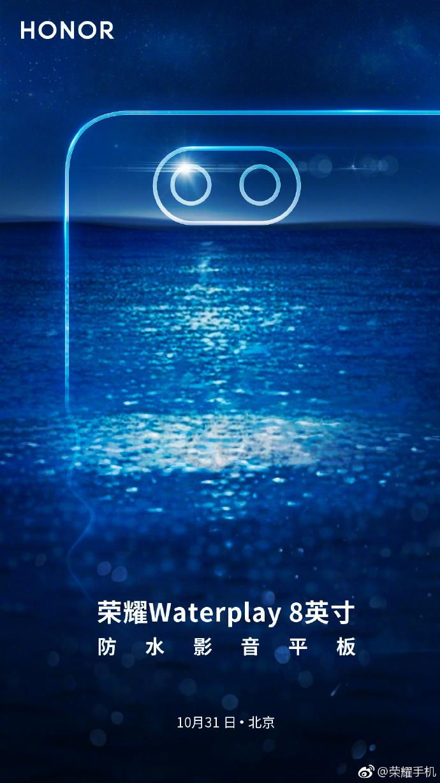 La tableta Huawei Honor Waterplay 8 con cámaras traseras duales se oficializa el 31 de octubre