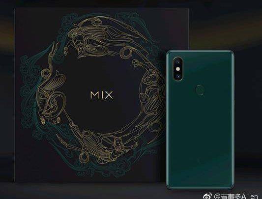 La variante de color verde de Xiaomi Mi MIX 2s puede lanzarse el 10 de agosto
