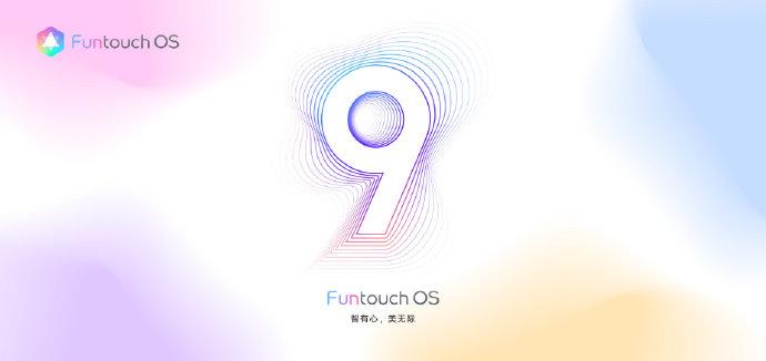 Lanzamiento de Vivo Funtouch OS 9 basado en Android 9 Pie