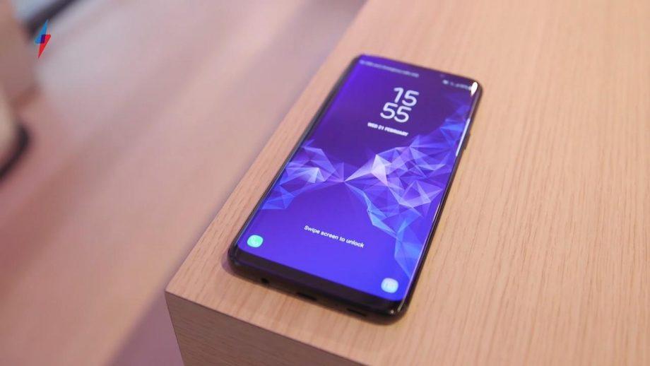 Lanzamiento de la actualización Oreo de T-Mobile Galaxy S8 y S8 Plus