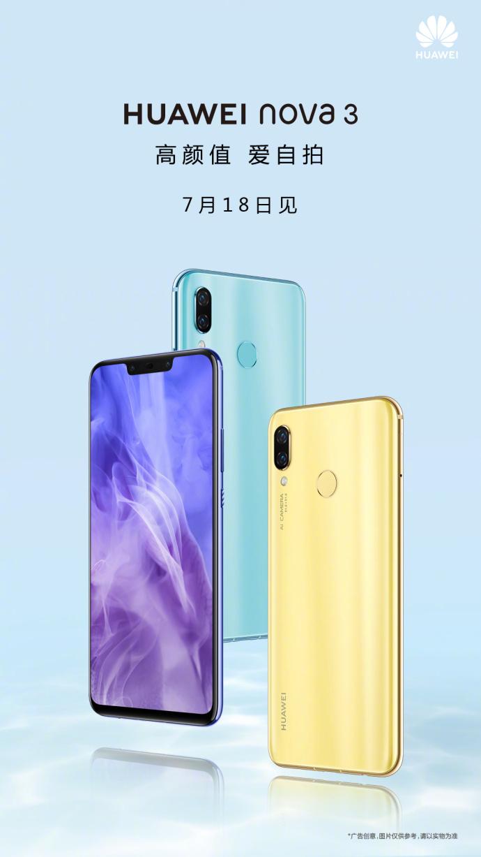 Lanzamiento del teaser de Huawei Nova 3, fecha de lanzamiento confirmada