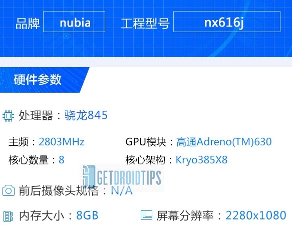 Nubia Z18s Specifications Reveal