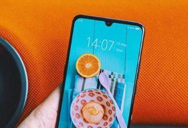 Los teléfonos inteligentes de LG pronto podrían soportar la muesca de gotas de agua