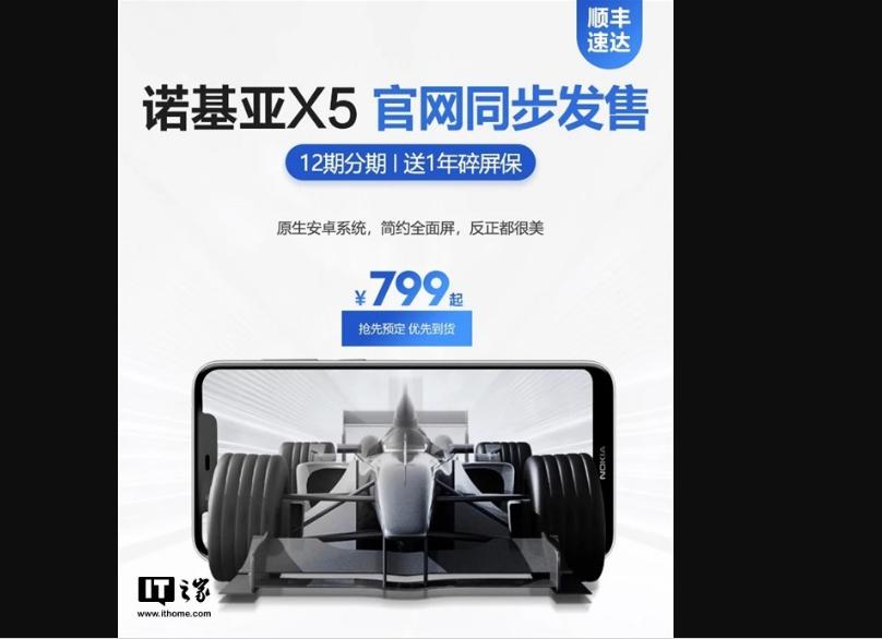 Se escapan los precios del Nokia X5 antes del evento oficial