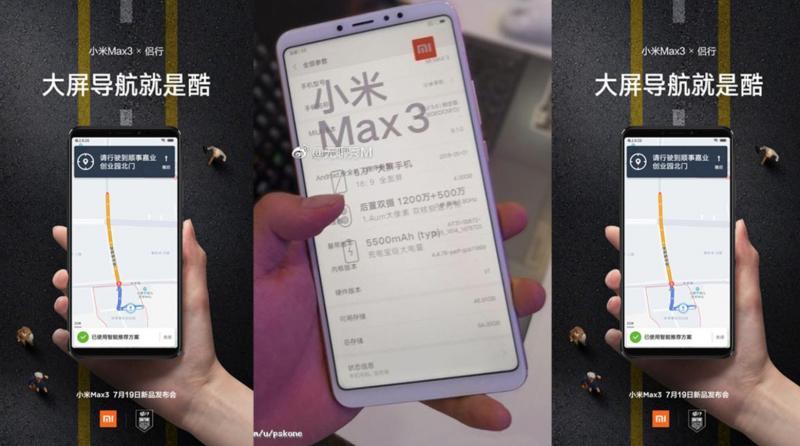 Se lanzó el teaser XIaomi Mi Max 3 y se filtraron imágenes de la caja de venta al por menor