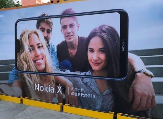 Fecha de lanzamiento de Nokia X