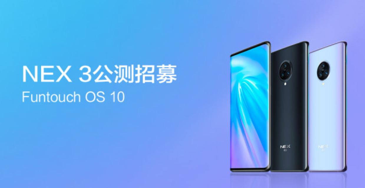 Vivo Funtouch OS 10 con Android 10 Update Tracker y Timeline