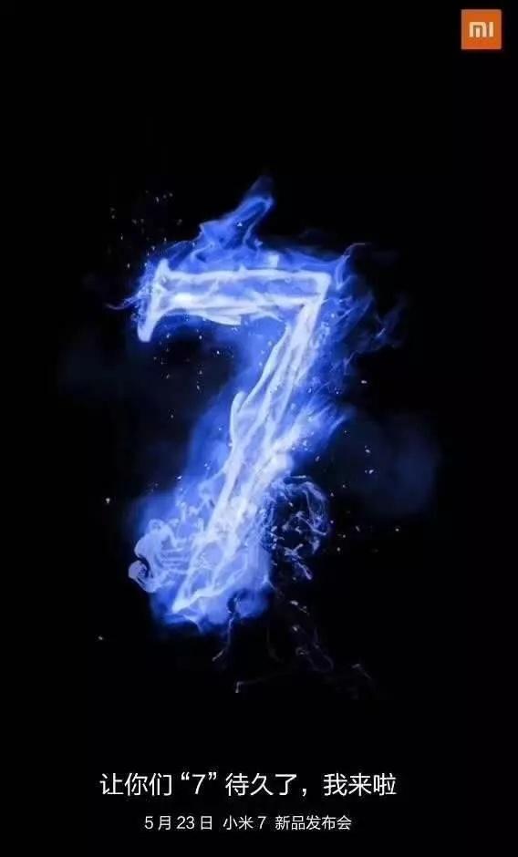 Xiaomi Mi 7 launch date
