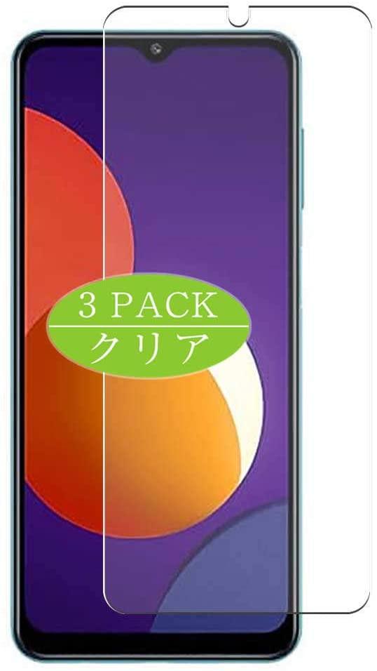10 mejores protectores de pantalla para Oppo A55 5G