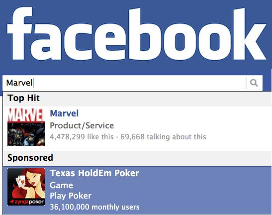 Facebook beta prueba los resultados patrocinados en su cuadro de búsqueda, 2011