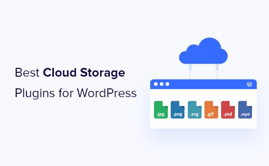 Los mejores complementos de almacenamiento en la nube de WordPress (con opciones gratuitas)