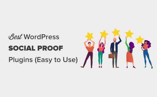 Los mejores complementos de prueba social para WordPress