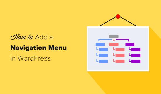 Cómo agregar un menú de navegación en WordPress