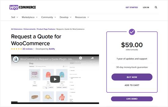 Solicite una cotización para WooCommerce