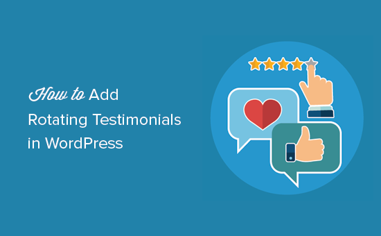 Agregar testimonios rotativos en WordPress