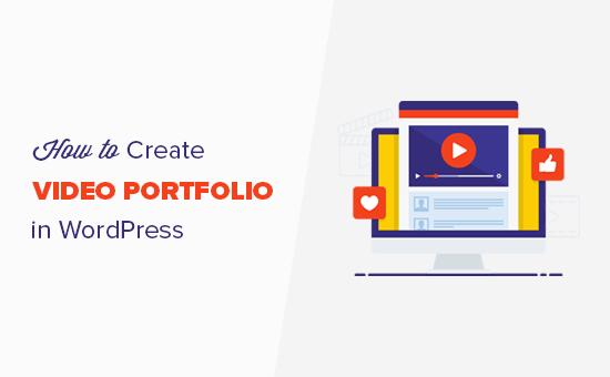 Creando un portafolio de videos en WordPress
