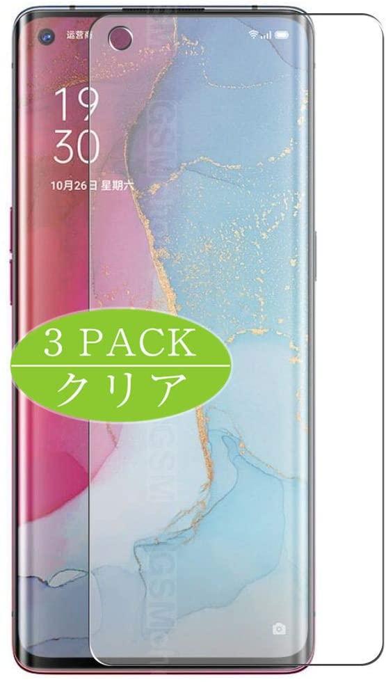 10 mejores protectores de pantalla para Oppo Reno6 Pro 5G