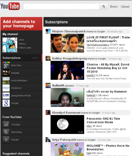 youtube-new-look-subs